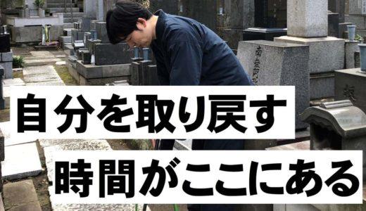 自分を取り戻す時間がここにある。神谷町光明寺 テンプルモーニング
