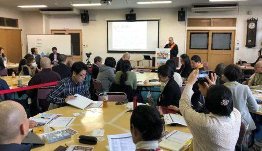 SDGsと仏教、そして地方創生