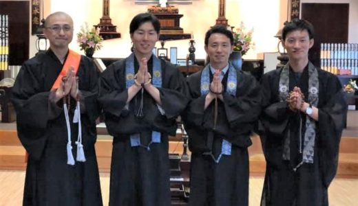 寺院関係者の学びの場、交流の場。bラーニングのご紹介