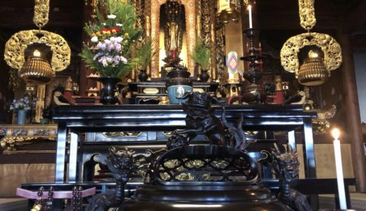 お寺の静かな朝をお裾分けします(お経遠め)